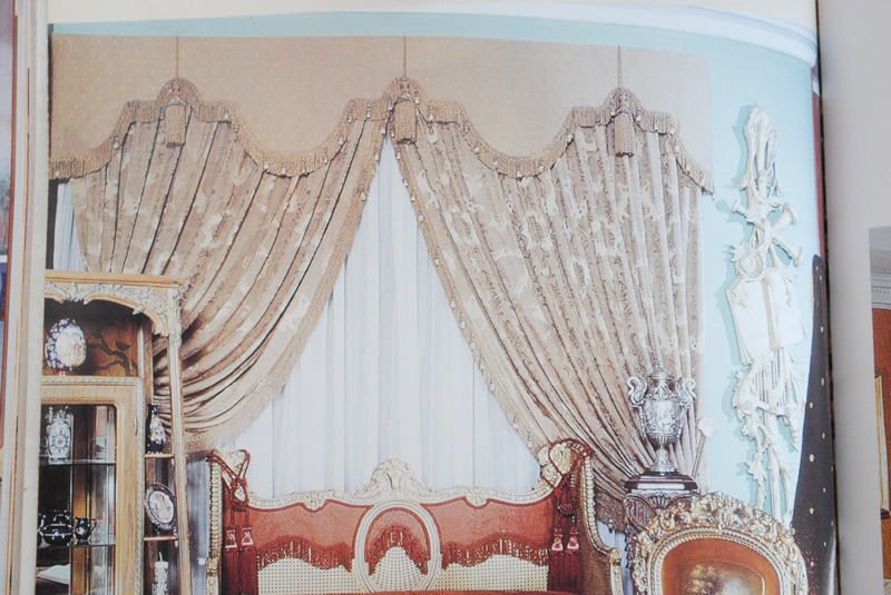 Bay Window Dressings for Bay Windows : Curtain Design