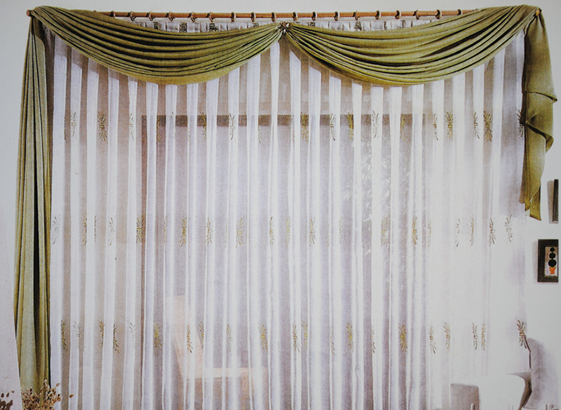 Modern Curtain Designs